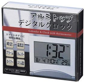 ノベルティ用デジタル時計パッケージ