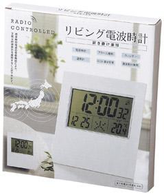 ノベルティ用電波時計パッケージ