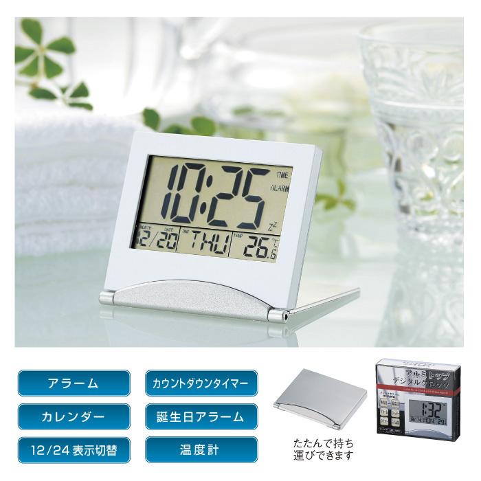 ノベルティ用デジタル時計